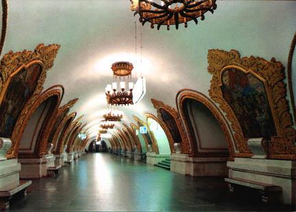 Suburbano de Moscu Metro-3