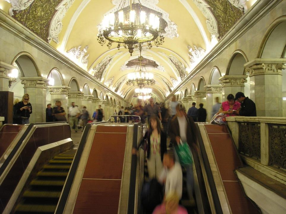 metro 7